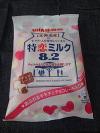 北海道産 特恋ミルク8.2
