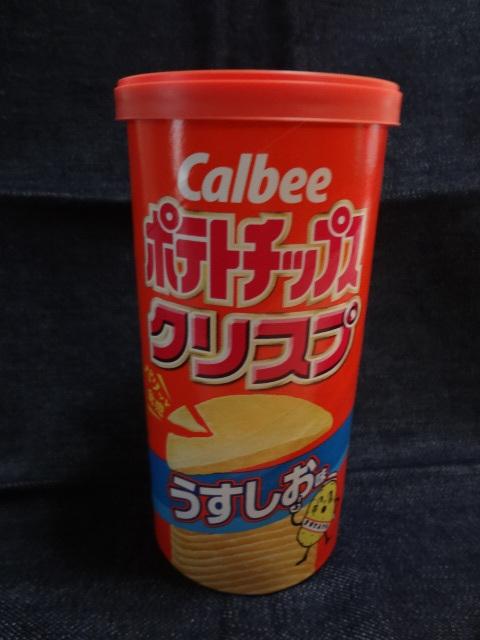 ☆ポテトチップス クリスプ(うすしお):Calbee 購入価格 84円
