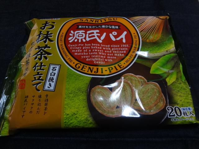 ☆源氏パイ(お抹茶仕立て):SANNRITU 購入価格213円