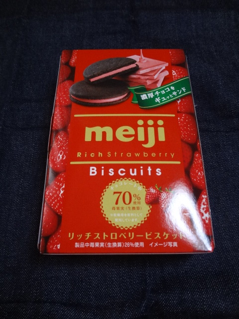 ☆Rich Strawberry Biscuits:meiji 購入価格158円