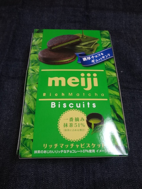 ☆Rich Matcha Biscuits:meiji 購入価格158円