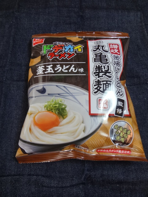 ☆ベビースター ドデカイラーメン 釜玉うどん味:おやつカンパニー 購入価格88円