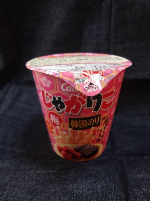☆じゃがりこ(梅と韓国のり風味):Calbee 購入価格127円
