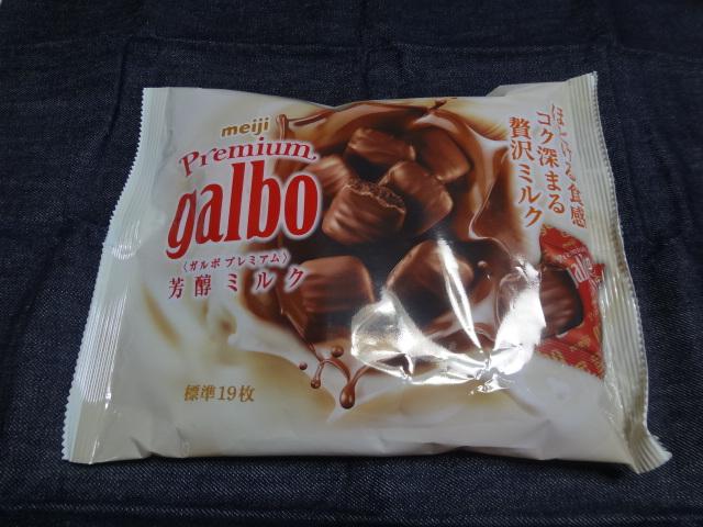 ☆Premium galbo(芳醇ミルク):meiji 購入価格158円