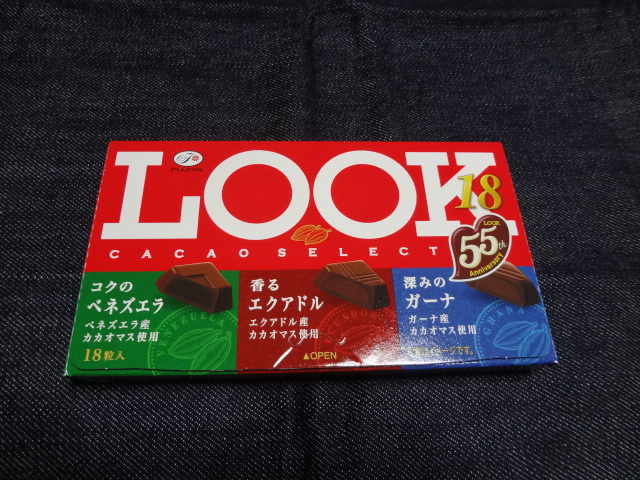 LOOK18(55thAnniversary)