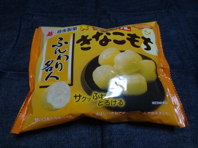 ☆きなこもち(越後製菓×チロル):モントワール 購入価格58円