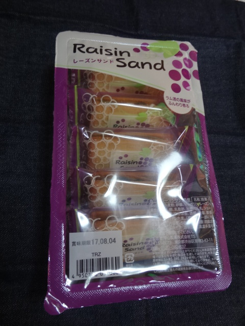 ☆Raisin Sand:中山製菓 購入価格398円