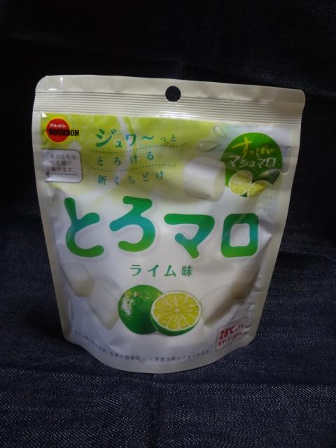 ☆とろマロ(ライム味):BOURBON 購入価格128円