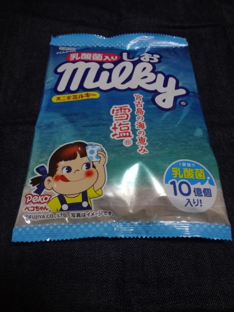☆milky(乳酸菌入り しお):FUJIYA 購入価格183円