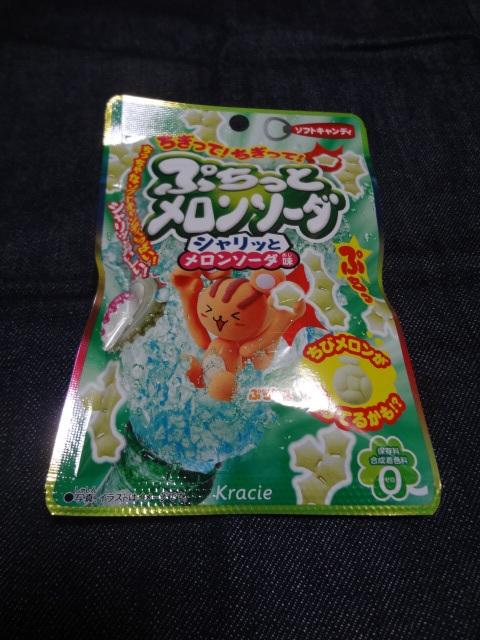 ☆ぷちっとメロンソーダー(シャリッとメロンソーダ味):Kracie 購入価格105円