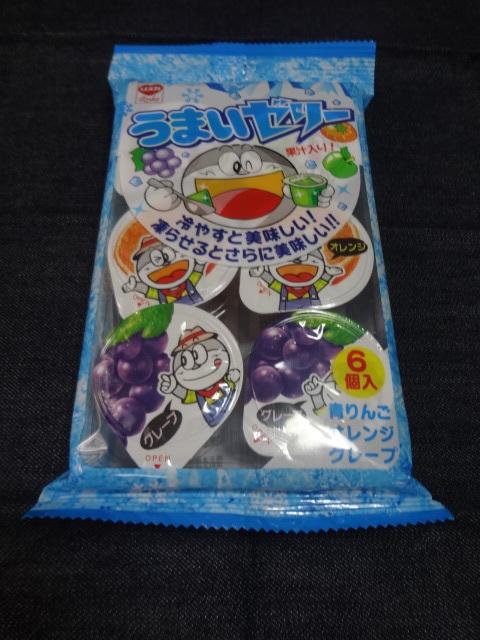 ☆うまいゼリー:リスカ 購入価格98円
