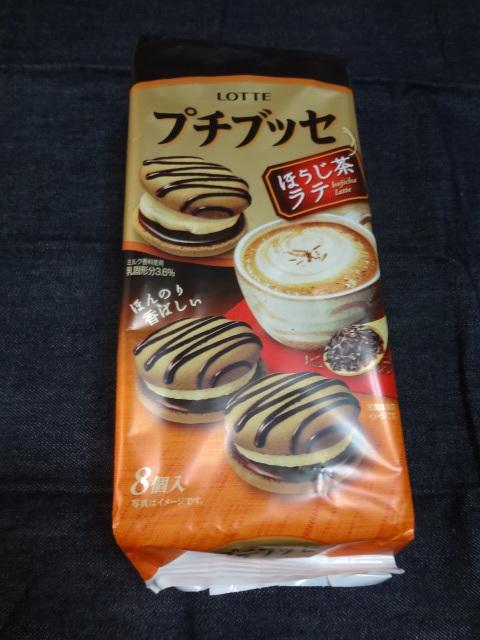 ☆プチブッセ(ほうじ茶ラテ):LOTTE 購入価格128円
