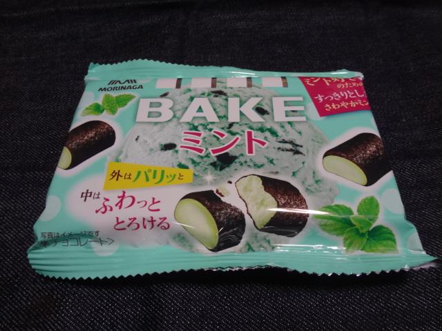 ☆BAKE(ミント):MORINAGA 購入価格98円