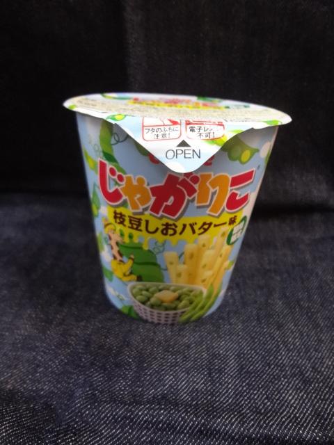 じゃがりこ(枝豆しおバター味)