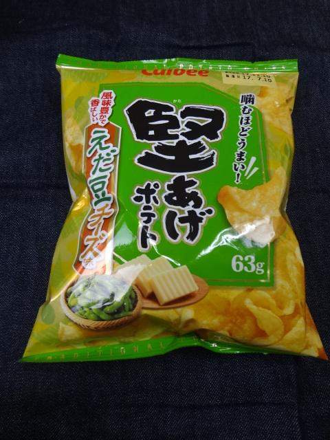 堅あげポテト(えだ豆チーズ味)