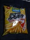 サッポロポテト LONG ロッテリア ふるポテ バターしょうゆ味